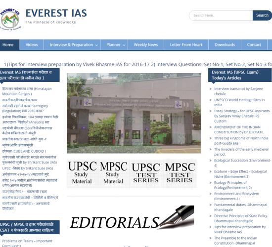 Everest IAS